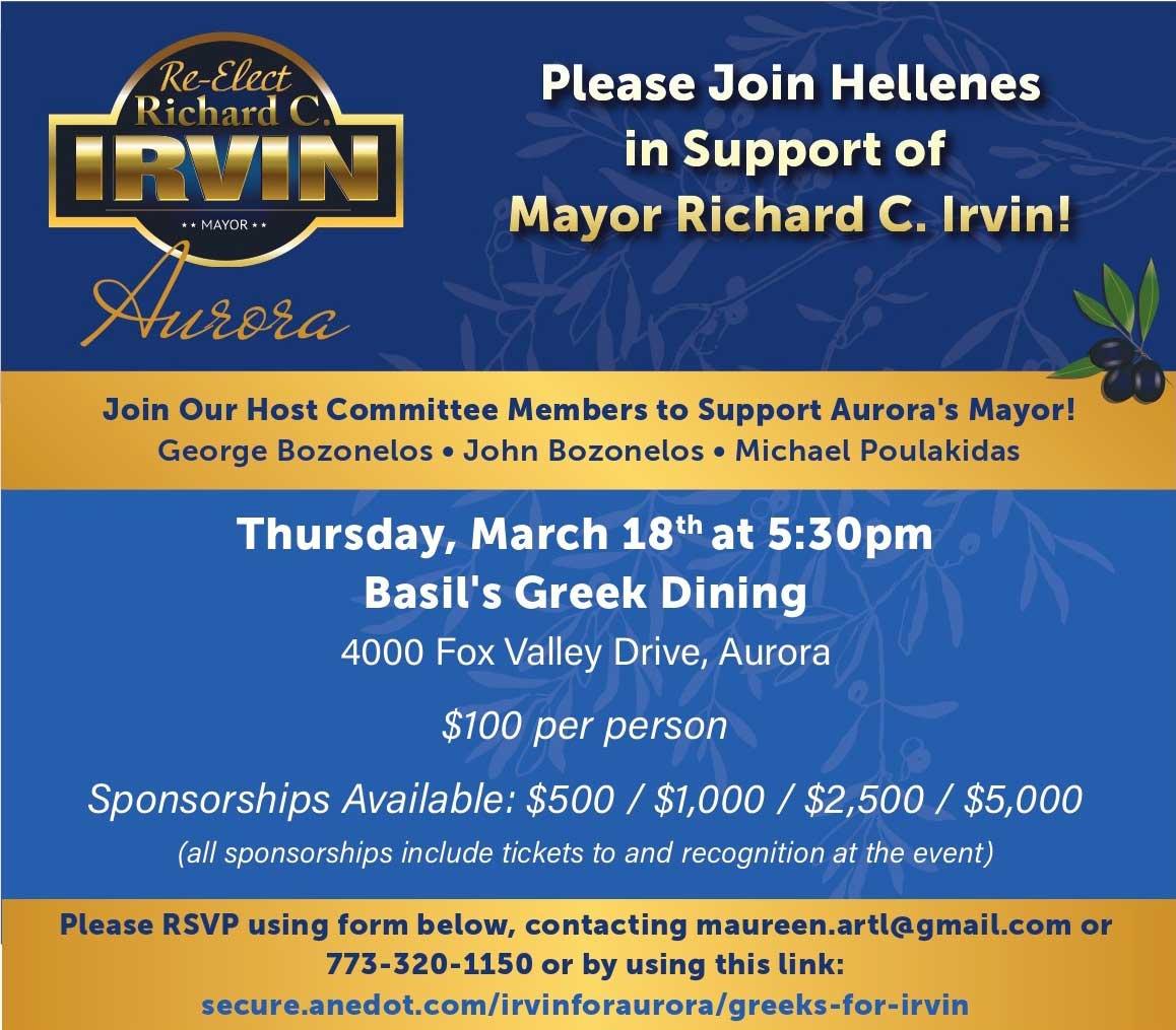 Mayor Irvin Greek Event